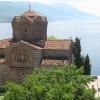 Średniowieczna cerkiew Kaneo