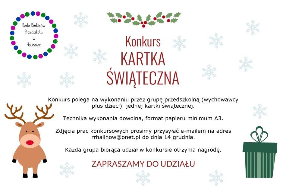 Konkurs_KARTKA_SWIATECZNA